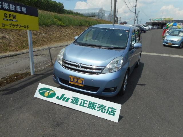 トヨタ L 純正HDDナビ フルセグTV 後席モニター 左側電動ドア