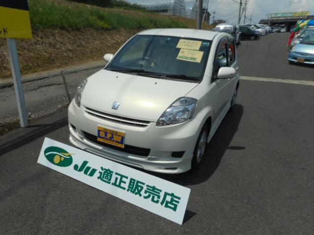 トヨタ X Fパッケージ 純正オーディオ ETC付き ワンオーナー