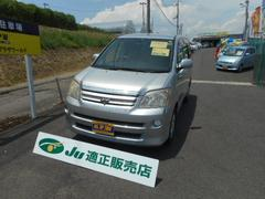 ノアX 純正ナビ フロント・バックカメラ シートカバー キーレス