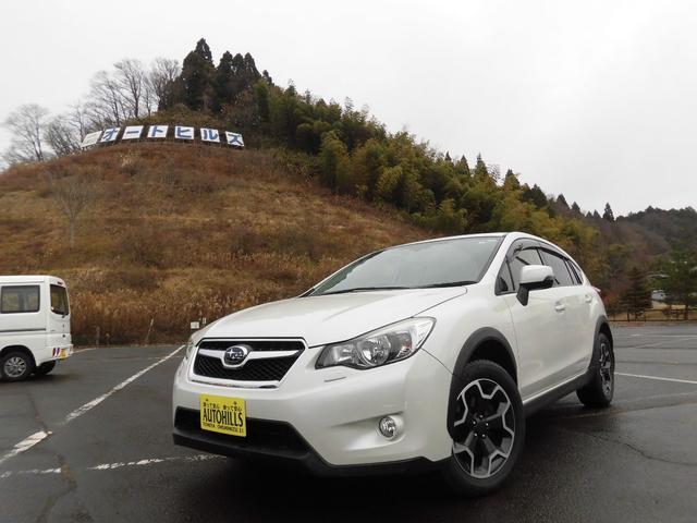 スバル 2.0i-L アイサイト 4WD クルーズコントロール 車線逸脱防止機能 衝突被害軽減ブレーキ パドルシフト  パワーシート カーナビ フルセグTV Bluetooth対応