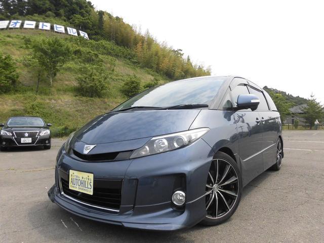 トヨタ エスティマ アエラス 両側パワースライドドア フロント&サイドカメラ カーナビ フルセグTV Bluetooth対応 バックモニター  電動リアゲート