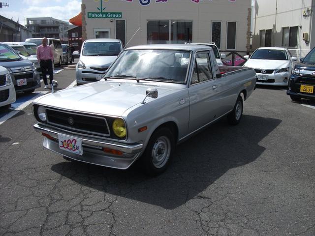 サニートラック(日産) ロングDX 中古車画像