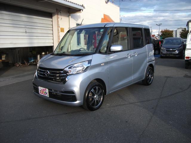 日産 X Vセレクション 4WD アラウンドビューカメラ ナビ TV