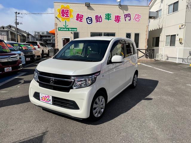 ホンダ G 安心パッケージ ワンオーナー車 スマートキー シティーブレーキ ナビ TV