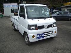 クリッパートラックDX 4WD 軽トラック