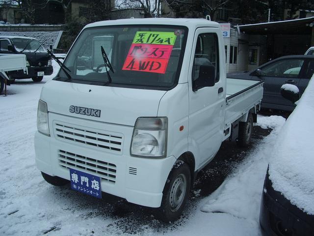 スズキ KC-4WD軽トラック