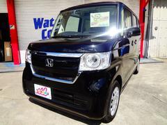 N-BOX | (株)東北自動車販売