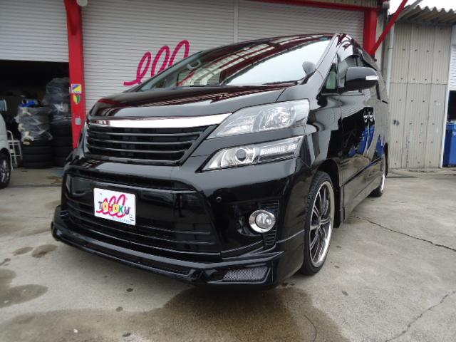 トヨタ 2.4Z  4WD