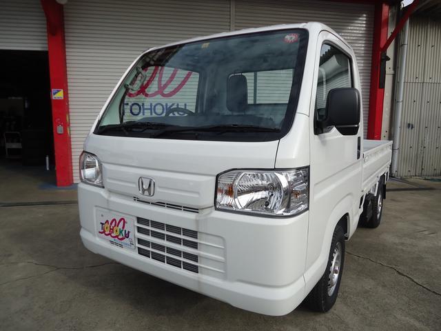「ホンダ」「アクティトラック」「トラック」「福島県」の中古車