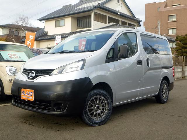 日産 DX 関東仕入 法人1オーナー 5人乗り ETC キーレス ABS付 タイミングチェーン