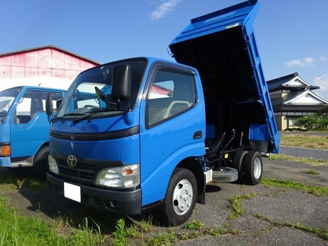 トヨタ フルジャストローダンプ 2t