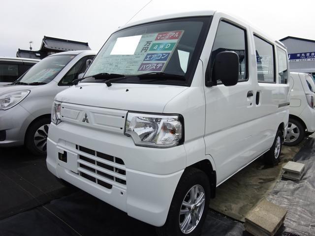 三菱 ミニキャブバン CD 4WD ハイルーフ 5速マニュアル エアコン パワステ アルミホイール