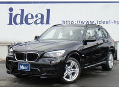 BMW X1xDrive 20i Mスポーツ キセノン 1オーナー
