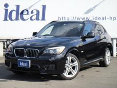 BMW X1xDrive 20i Mスポーツパッケージ ナビ キセノン