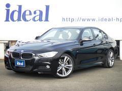 BMWアクティブハイブリッド3 Mスポーツ フルセグナビ キセノン