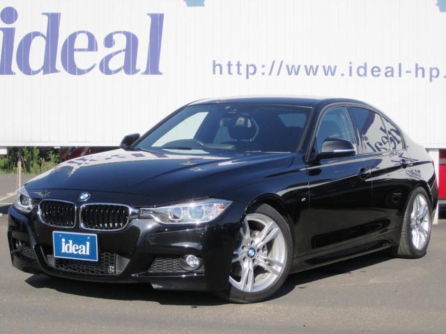 BMW 320i Mスポーツ インテリセーフ HDDナビ キセノン