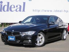 BMW320i Mスポーツ インテリセーフ HDDナビ キセノン