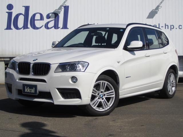 BMW xDrive 20d Mスポーツ 半革 フルセグナビ HID