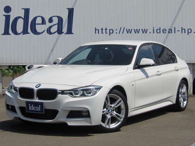 BMW 318i Mスポーツ LEDライト 純正HDDナビ バックカメラ インテリセーフ スマートキー 純正AW