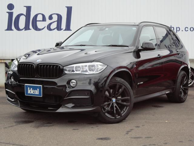 BMW X5 xDrive 35d Mスポーツ 黒革 LEDライト フルセグナビ バックカメラ サンルーフ ACC ハーマンカードン 1オーナー