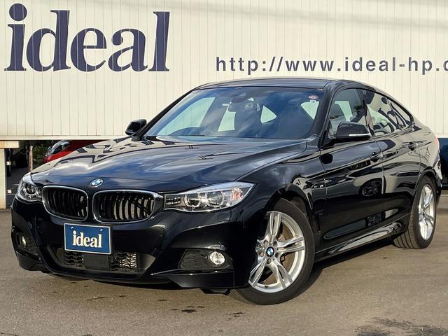 BMW 320iグランツーリスモ Mスポーツ 純正HDDナビ キセノン Bカメラ アダプティブクルーズコントロール レーンアシスト 衝突軽減 スマートキー ETC 純正18AW パドルシフト インテリセーフ