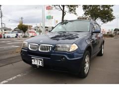 BMW X32.5i 4WD 純正ナビ&バックカメラ パワーシート