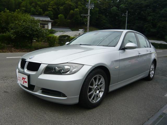 BMW 320i ハイラインパッケージ 純正ナビ 黒本革シート