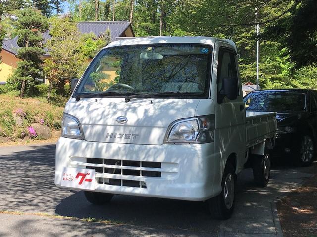 「ダイハツ」「ハイゼットトラック」「トラック」「宮城県」の中古車