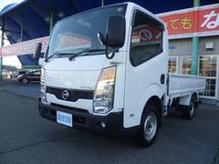 アトラストラック4WD 平ボデー 最大積載量1、4トン