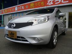 ノートX FOUR Vセレクション+セーフティ 4WD 純正ナビ