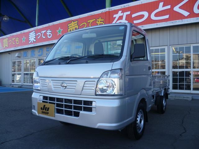 日産 DX 4WD 最大積載量350kg エアコン パワステ