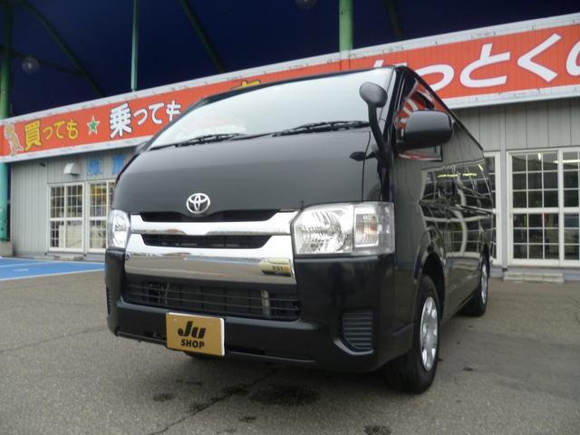 トヨタ ロングDX GLパッケージ 4WD