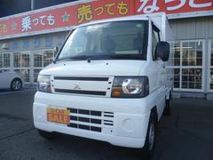 ミニキャブトラック冷蔵冷凍車 −5℃設定 4WD エアコン パワステ