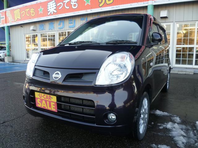 日産 G FOUR ショコラティエ 4WD 社外SDナビTV