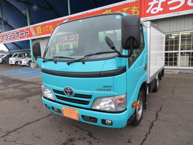 トヨタ 4WD 冷蔵冷凍車 -7度設定