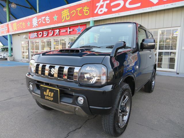 スズキ ランドベンチャー 4WD CDオーディオ キーレス