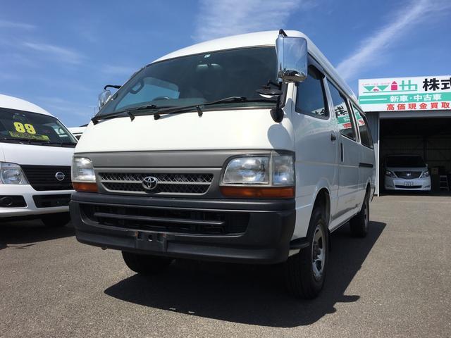トヨタ コミューター15人乗り 4WD
