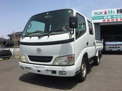 ダイナトラックWキャブ 4WD