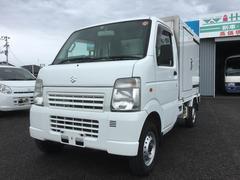 キャリイトラック4WD 冷凍冷蔵車−5℃