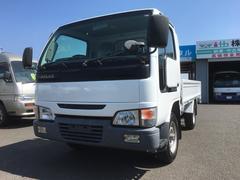 アトラストラック3.2ディーゼルロングフルスーパーローDX4WD