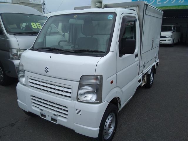 スズキ 4WD 冷凍冷蔵販売車-5℃
