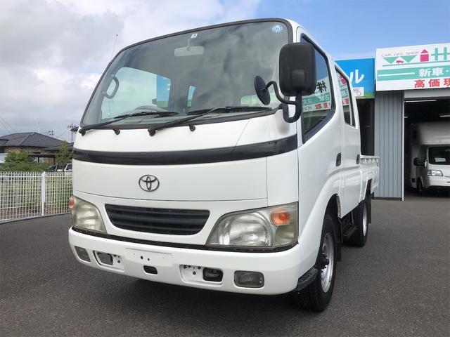 トヨタ ダイナトラック Wキャブ 2.5ディーゼルターボ 低床 4WD