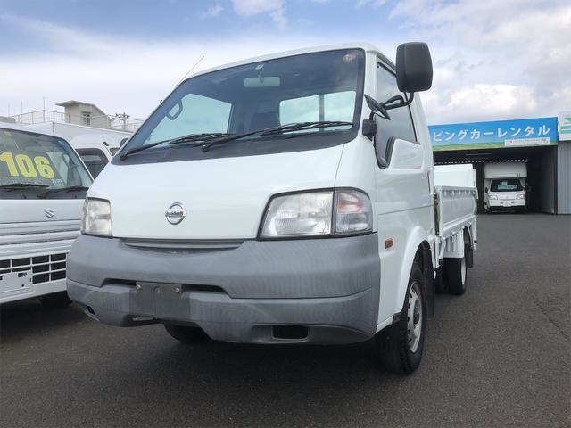 日産  トラック1.8DXロング ダブルタイヤ4WD PG付