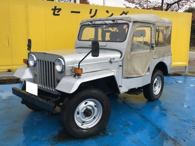「三菱」「ジープ」「SUV・クロカン」「福島県」の中古車