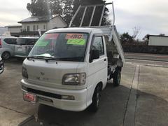 ハイゼットトラックダンプ 4WD AC MT 軽トラック AW