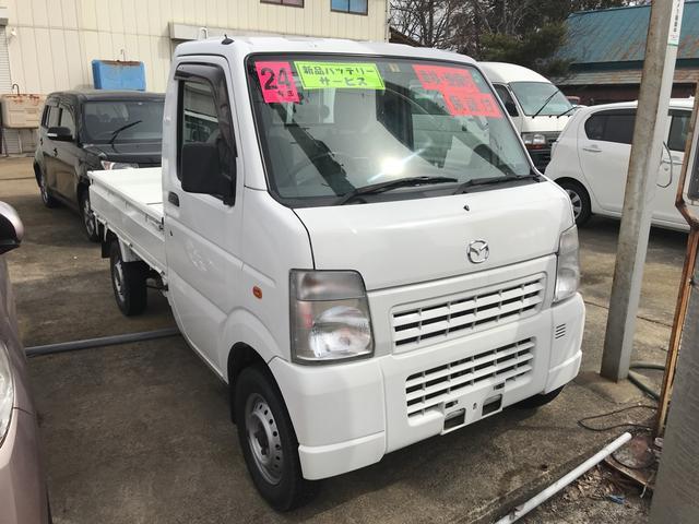 マツダ 4WD AC MT 軽トラック ナビ オーディオ付 ホワイト