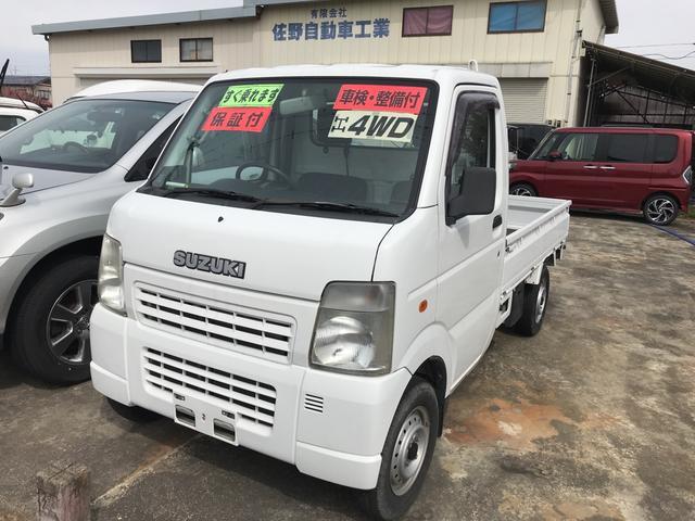 スズキ KC 4WD AC MT 軽トラック ホワイト PS