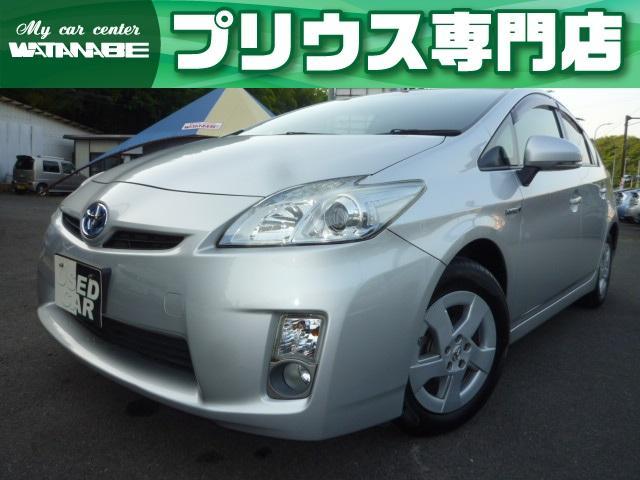 トヨタ プリウス S 純正SDナビ・地デジ・バックカメラ・ETC・スマートキー