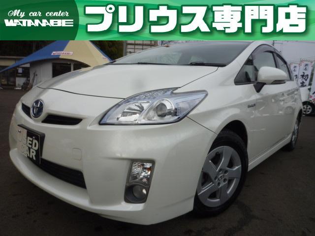 トヨタ S 純正SDナビ・地デジ・バックカメラ・ETC・スマートキー