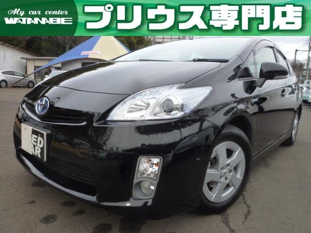 トヨタ S イクリプスSDナビ・バックカメラ・ETC・スマートキー